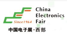 2015中国(成都)电子展