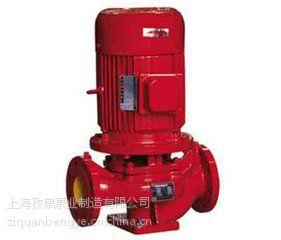厂家直销XBD6/15-80L-15KW系列消防泵、喷淋泵、消火栓泵