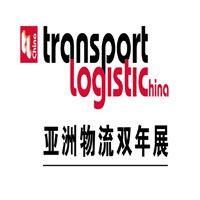 2016第七届中国国际物流、交通运输及远程信息处理博览会(简称:亚洲物流双年展)