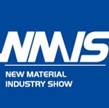 2016第18届中国国际工业博览会—新材料产业展