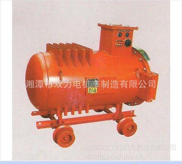供應廠家直銷礦用防爆充電機
