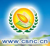 2015第九届中国国际坚果炒货食品暨原料配料设备、包装展览会