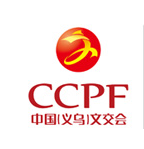 2016第11届中国(义乌)文化产品交易会