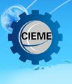 2015中国(潍坊)国际机床工业模具展览会