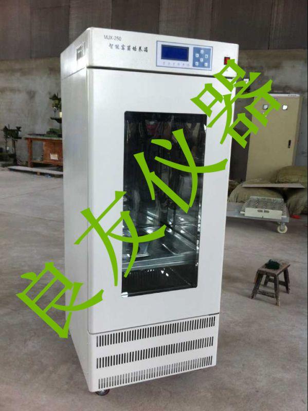 供應金壇良友MJX-250B黴菌培養箱