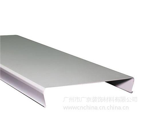 加油站s型高边铝条扣板@300c铝合金条扣板厂家