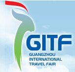 2016广州国际旅游展览会