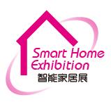 2016广州国际智能家居&智能硬件展览会【全智展】