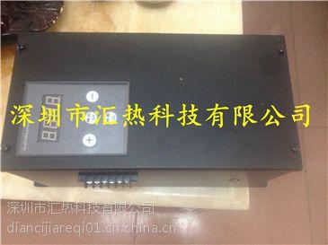 黑龙江石油管道节能改造专用电磁加热器