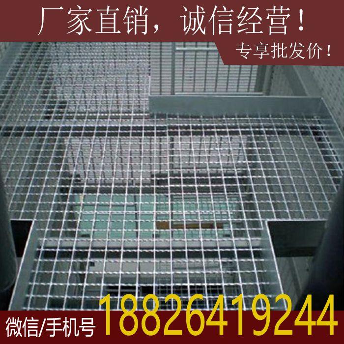 广州平台钢格板云台花园喷水池盖板广州钢梯踏步板