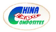 2015第21届中国国际复合材料展览会