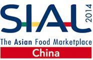2014中国国际食品及饮料展览会(sial china 2014)