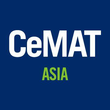 2017亚洲国际物流技术与运输系统展览会