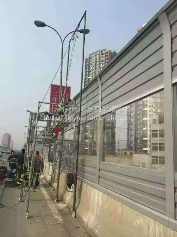高速路隔音板 道路隔音板 住宅楼旁围墙隔音板