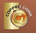 2015上海国际工业材料展览会-铜