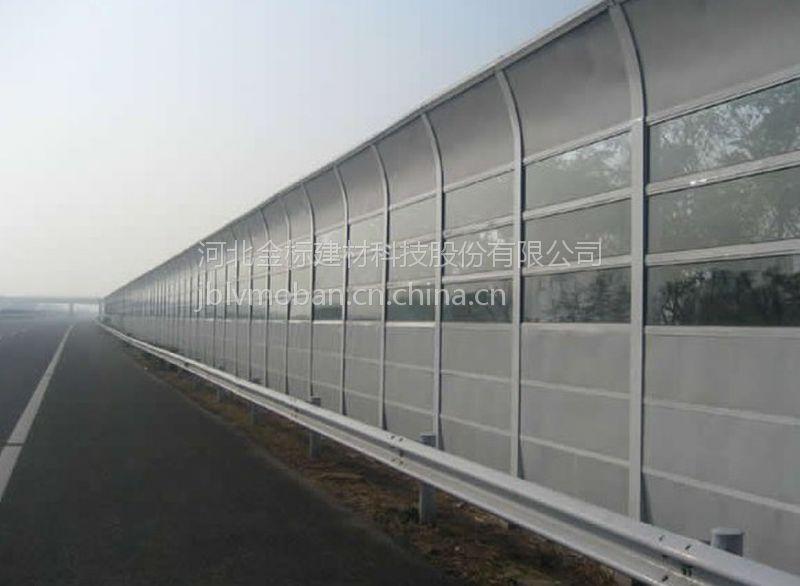 桥梁两侧声屏障规格 河北厂家声屏障