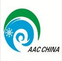 2016第13届广州国际车用空调及装备展览会