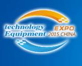 2015中国(广州)国际激光工业技术及设备展览会