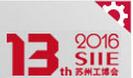 2016第十三届苏州国际工业博览会