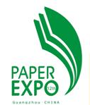2015第十二届广州国际制浆造纸工业展览会