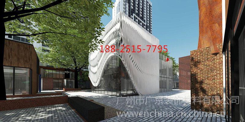 曲面鋁方通吊頂天花-曲面弧形鋁方通-造型鋁格柵