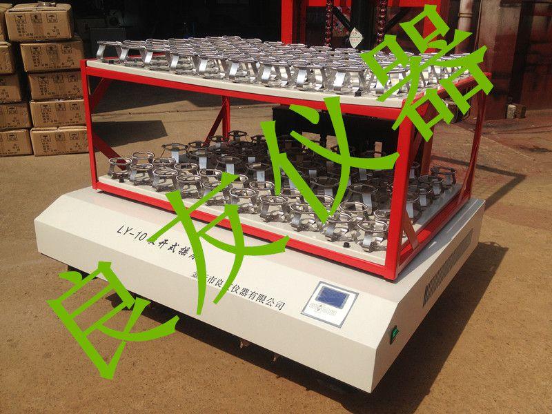 供應金壇良友LY-10雙層大容量敞開式搖床 基因培養振蕩器