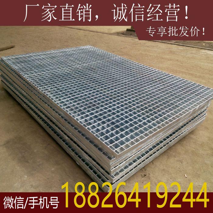 供应广州增城热镀锌钢格板 工作平台304格子板 现货出售1000*2000规格
