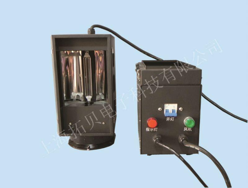 供應手提式UV機 、便攜手持式UV機、手提UV機