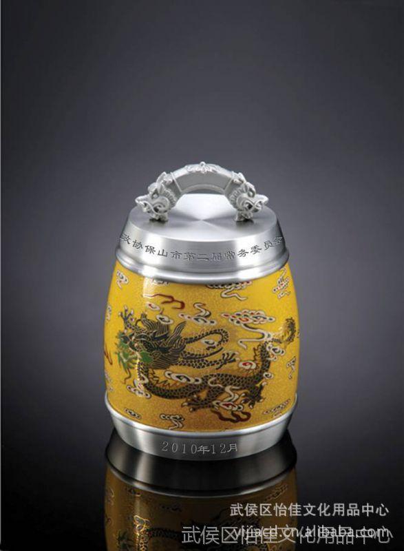***纯锡坊五彩云龙茶叶罐 商务礼品 成都礼品定制 成都怡佳文化