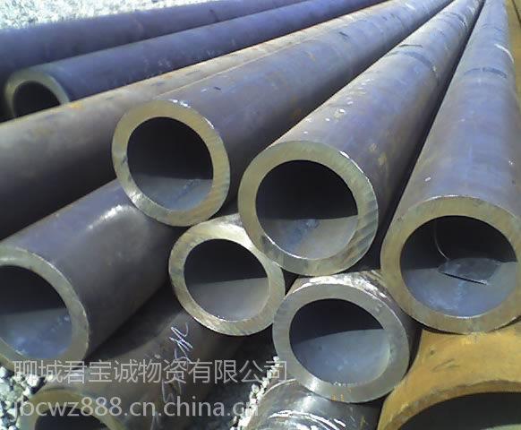 厂家产低温合金无缝管,6479厚壁无缝管