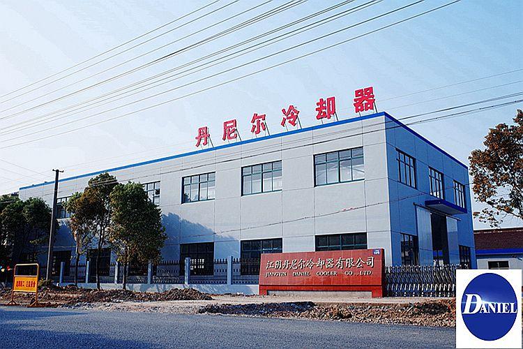 江阴丹尼尔冷却器有限公司