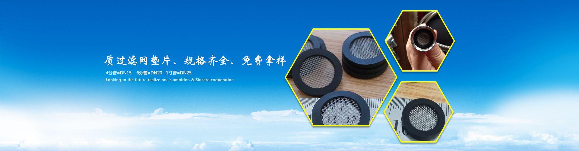 深圳市裕丰硅橡胶制品有限公司