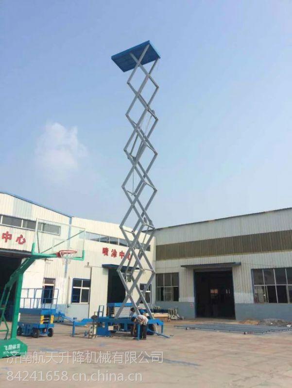 高空作业维修|移动式升降机|18米剪叉式升降平台|新能源节能环保