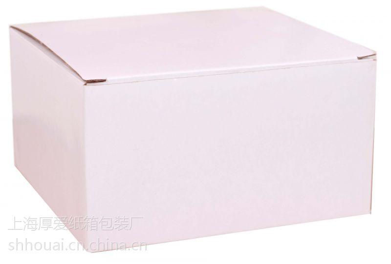 上海嘉定厚爱纸箱包装厂供应白面牛卡瓦楞纸箱,三层五层七层可定做,可印logo,闵行纸箱,青浦纸箱、