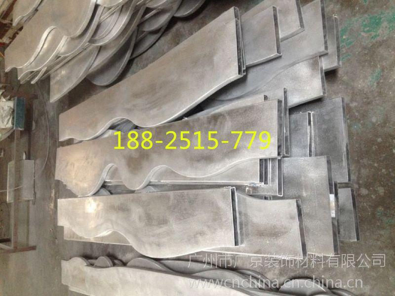 建筑外墻弧形鋁方通裝飾鋁天花|室外造型鋁格柵鋁幕墻