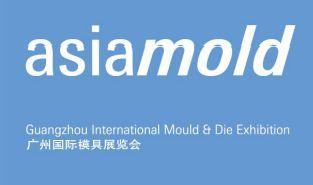 2014 asiamold 广州国际模具展览会