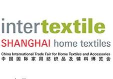 2016中国国际纺织面料、家用纺织品及辅料(春夏)博览会(intertextile春夏面料展)