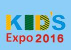2016第七届华南国际幼教产业博览会(简称:Kids Expo 2016)