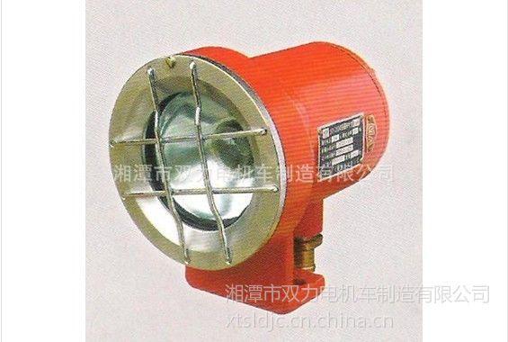 供應廠家面向全國直供LED防爆燈