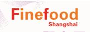 SFEC2015第十届上海高端进口食品与饮料展览会