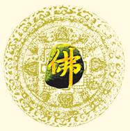 2016中国厦门国际佛事用品(春季)展览会