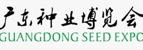 2015第十四届广东种业博览会