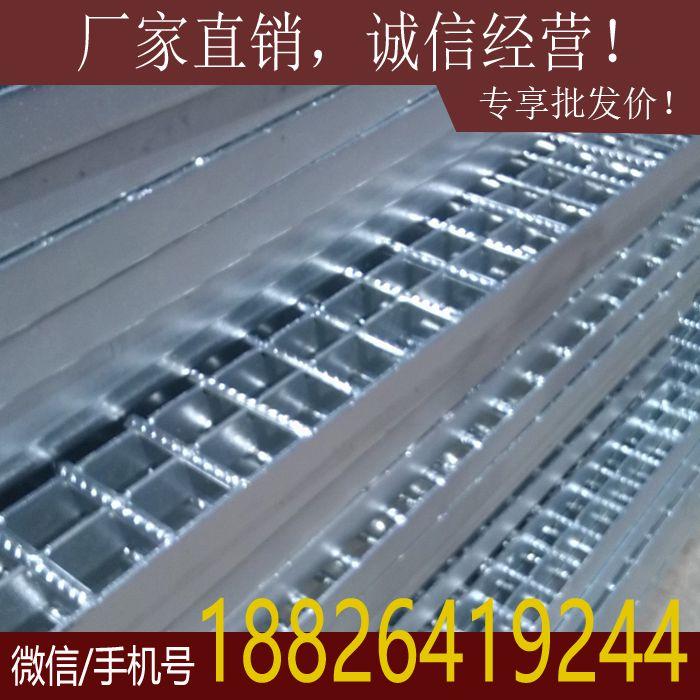 广州Q235格栅沟盖板 镀锌格栅板重量 钢格板制作方法