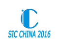 """2016第八届上海国际工业陶瓷展览会""""(简称SIC China)"""