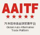 2017第十四届深圳(春季)国际汽车改装服务业展览会(2017AAITF)