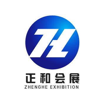 2016中国(广州)国际教育博览会