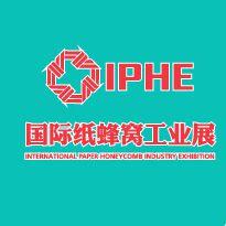 2015第二届上海国际纸蜂窝与纸浆模塑工业展览会