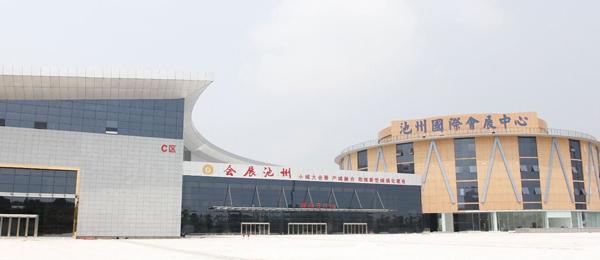 池州国际会展中心
