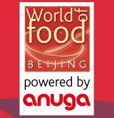 2014北京世界食品博览会