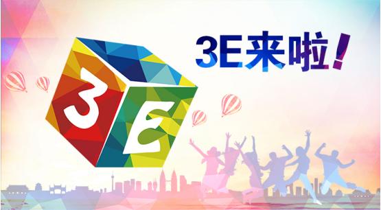 八大优势给你必来3E北京国际消费电子博览会的理由